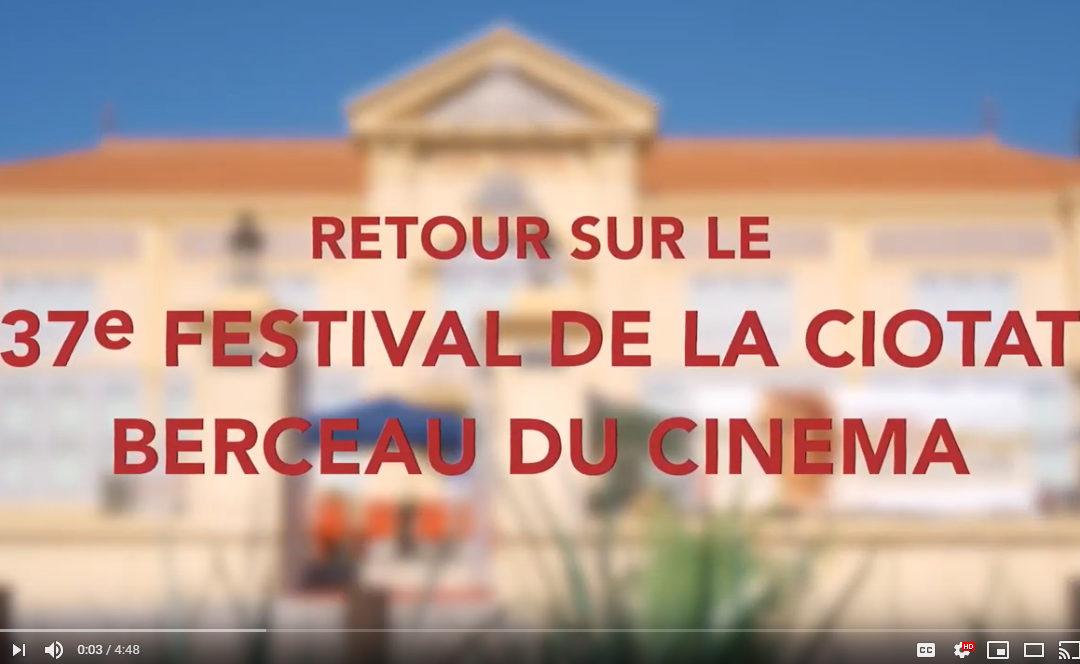 Retour sur le 37e Festival de La Ciotat Berceau du cinéma
